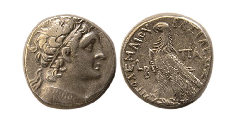 Ancient Coins - PTOLEMAIC KINGDOM. Kleopatra III & Ptolemy IX Soter II. 116-107 BC. AR Tetradrachm.