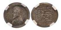 Ancient Coins - KINGS of PARTHIA. Phraates III. Ca. 70-57 BC. Silver Drachm. NGC-MS* (Strike 5/5; Surface 5/5).