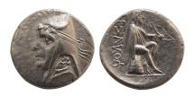 Ancient Coins - KINGS OF PARTHIA, Arsaces II. 211-191 BC. Silver Drachm. Elegant style. Rare.