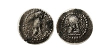 Ancient Coins - PERSIS KINGS. Shahpur, son of Papak, Circa AD 200-209. AR Obol.  Extremely Rare.