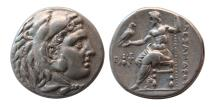 Ancient Coins - KINGS of THRACE,  Lysimachos. 323-281 BC.  AR Drachm. Ephesos.  In the name and types of Alexander III of Macedon.