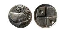 Ancient Coins - THRACE, Chersonesos. Circa 386-338 BC. AR Hemidrachm.