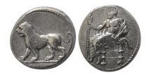 Ancient Coins - ALEXANDRINE EMPIRE. Babylonia. Circa 322-312 BC. AR Double Shekel.