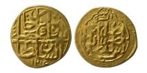 World Coins - QAJAR DYNASTY. Fath Ali Shah. 1212-1250 H./ 1797-1834 AD. Gold Toman. Tehran, AH. 1216.