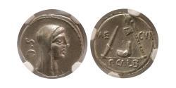 Ancient Coins - ROMAN REPUBLIC. P. Sulp. Gabla. Ca. 69/68 BC. Silver Denarius. NGC Choice XF.