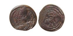 Ancient Coins - ARAB-SASANIAN. Anonymous. Ca. 7th Century AD. AE Pashiz. Rare.
