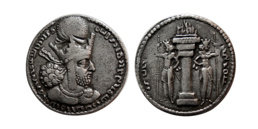Ancient Coins - SASANIAN KINGS. Shapur I. AD. 240-272. Silver Hemidrachm. Rare. From The Sunrise Collection.