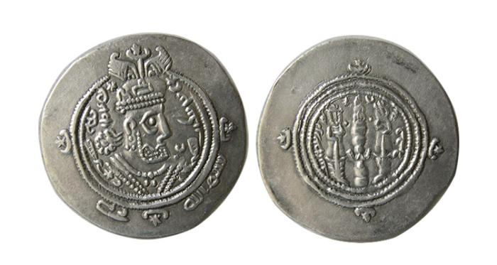 Ancient Coins - ARAB-SASANIAN-Anonymous. Khusro Type. 48 H. AR Drachm.  SK (Sijistan) mint, year 48 H.