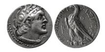 Ancient Coins - PTOLEMAIC KINGDOM. Ptolemy VI Philometor. 163-145 BC. Silver Didrachm.