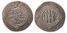 Ancient Coins - SASANIAN KINGS. Khosrau II. 590-628 AD. AR Drachm. YZ (Yazd) mint, year 27.