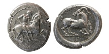 CILICIA, Kelenderis. Circa 425-400 BC. AR Stater. Lovely strike. Lustrous.