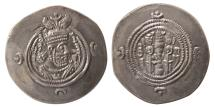 Ancient Coins - SASANIAN KINGS. Khosrau II. 590-628 AD. AR Drachm.  DR mint, year 31. Lovely strike.