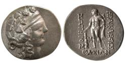 Ancient Coins - ISLANDS off THRACE, Thasos. After 146 BC. AR Tetradrachm. Lovely strike.