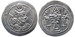 Ancient Coins - SASANIAN KINGS. Varahran (Bahram) V. AD. 420-438. AR Drachm. LYW (Rev Ardashir) mint, 2nd series.