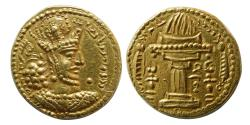 Ancient Coins - SASANIAN KINGS, Shahpur II. AD. 309-379. Gold Dinar. From Sunrise Collection. Extremely Rare.
