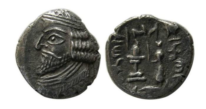 Ancient Coins - KINGS of PERSIS. Vahšīr (Oxathres) I. 1st century BC – 1st century AD. AR Drachm
