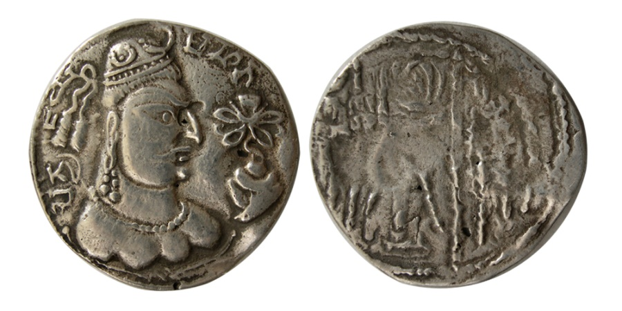 World Coins - HUNNIC TRIBES. Alchon Huns. Kinghila. ca. AD 440-490. AR Drachm.