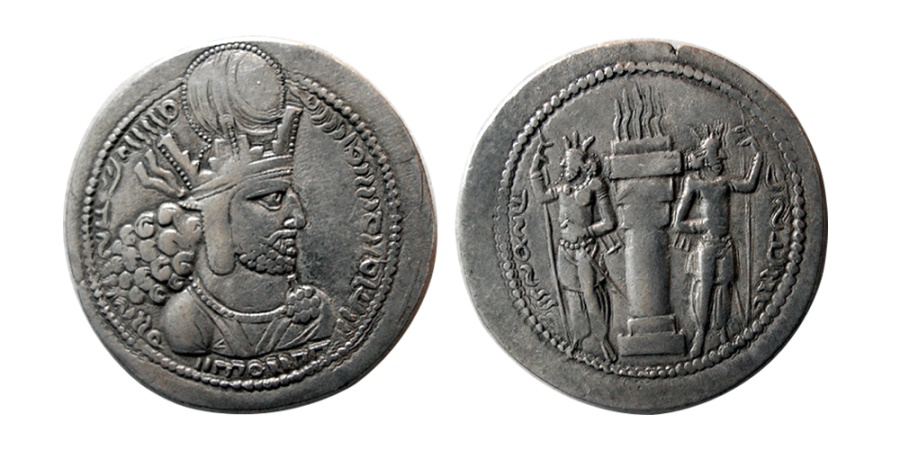 Ancient Coins - SASANIAN KINGS. Shapur I. AD. 240-272. Silver Hemidrachm. From The Sunrise Collection.