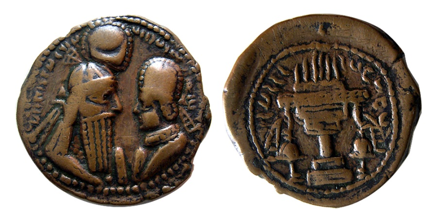 Ancient Coins - SASANIAN KINGS. Ardashir I. AD. 223/4-240. Æ Tetradrachm. Very rare. From The Sunrise Collection.
