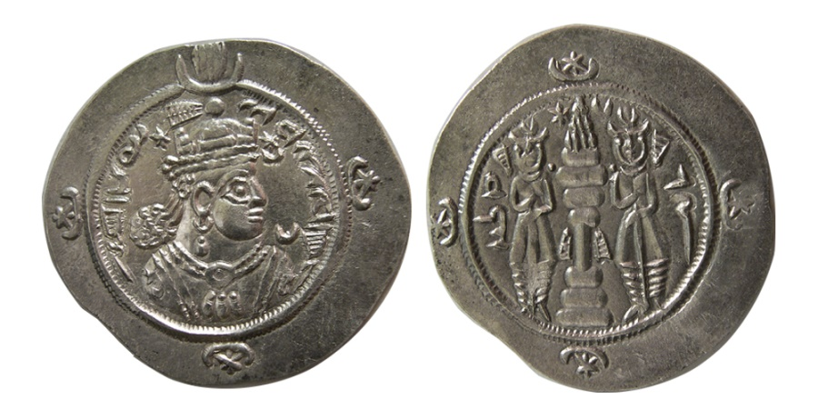 Ancient Coins - SASANIAN KINGS. Ardashir III. AD 628-630. Silver Drachm. Very rare. From The Sunrise Collection.