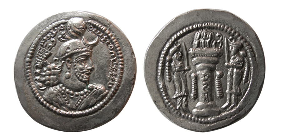 Ancient Coins - SASANIAN KINGS. Yazdgard I. AD. 399-420. Silver Drachm. From The Sunrise Collection.