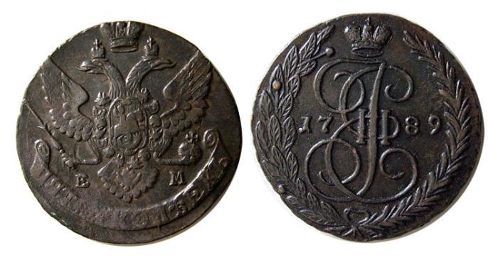 World Coins - RUSSIA. Catherine II. 1762-1796. AE 5 Kopecks.  Dated 1789.