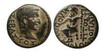 Ancient Coins - PHRYGIA. Philomelium. Tiberius. AD. 14-37. AE Hemiassarion.