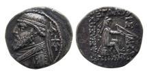 Ancient Coins - KINGS of PARTHIA. Mithradates II. 121-91 BC. AR Drachm. Rhagae mint. Rare.