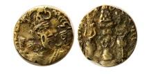SASANIAN KINGS. Ca. 5th-6th Century AD. Gold Plated Plaque. Imitation of Khosrow I drachm. Rare.