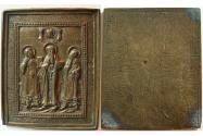 Ancient Coins - Russian, 18th - 19th century. Bronze Icon. Depicting different saints.