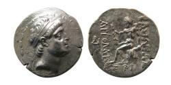 Ancient Coins - KINGS of CHARACENE. Hyspaosines. Circa 127-124 BC. AR Tetradrachm. Unpublished and Unique.