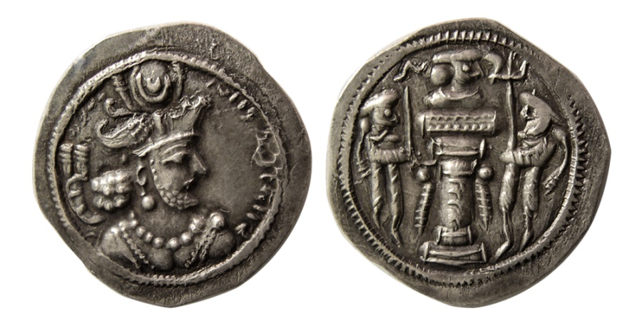 Ancient Coins - SASANIAN KINGS. Varhran (Bahram) IV. AD. 388-399. Silver Drachm. From The Sunrise Collection.
