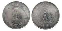 World Coins - REPUBLIC of CHINA. Silver dollar . Menento. Birth of Republic of China.
