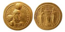 Ancient Coins - SASANIAN KINGS. Bahram II. 276-293 AD. Gold Dinar. Lovely strike. Rare.