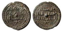 World Coins - Islamic Lead Weight. Ca. 7th-8th. Century AD. Rare.