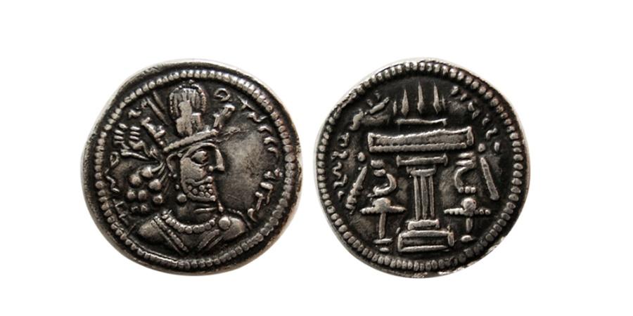 Ancient Coins - SASANIAN KINGS. Shapur II. AD. 309-379. Silver Obol.