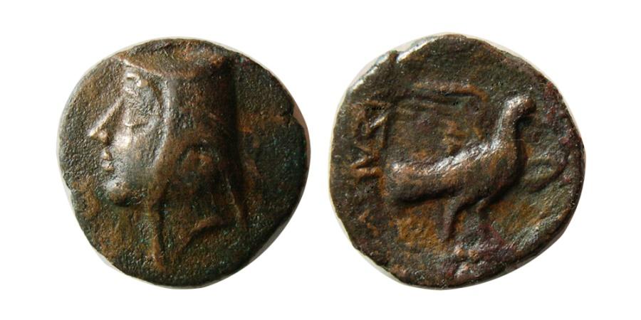 Ancient Coins - KINGS of PARTHIA. Arsakes II. 211-191 BC. Æ Dichalkon. Very rare.