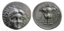 Ancient Coins - CARIAN ISLANDS, Rhodos. Rhodes. 229-205 BC. AR Tetradrachm.