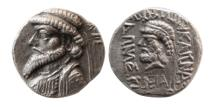 Ancient Coins - KINGS of ELYMIAS; Kamnaskires V. Circa 54/3-33/2 BC. AR Tetradrachm. Lovely strike.