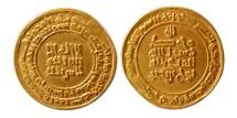 World Coins - SAMANID, Nuh Ibn Nasr. 331-343 H. Gold Dinar. Neishapur, 332 H. Lustrous.