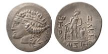 Ancient Coins - EASTERN EUROPE. Danube Region. Imitation of Thasos. 2nd-1st century BC. Silver Tetradrachm. Rare.