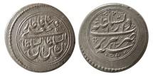 World Coins - QAJAR DYNASTY, Fath Ali Shah.  (1797-1834). AR Rial. Presentation type. Rare. Ex. Sunrise Collection.