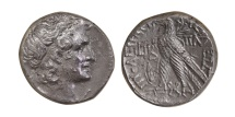 Ancient Coins - PTOLEMAIC KINGS of EGYPT. Cleopatra VII. 51-30 BC. AR Tetradrachm. Rare.