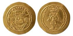 Ancient Coins - SASANIAN KINGS. Khosrau II. 590-628 AD. Gold Light Dinar. Choice Mint State. Rare.