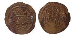 Ancient Coins - ARAB-SASANIAN, Umayyad Caliphate. Abzay. Æ Pashiz. Bishapur mint. Rare.