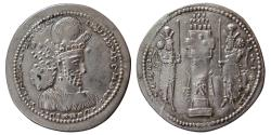 Ancient Coins - SASANIAN KINGS. Shahpur II. AD. 309-379. AR Drachm. Rare Variety.