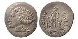 Ancient Coins - EASTERN EUROPE. Danube Region. Imitation of Thasos. 2nd-1st century BC. Silver Tetradrachm. Rare.