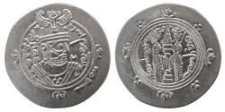 Ancient Coins - TABERISTAN. Khurshid (Khorshid); (115-142 AH). Year 104. Silver Hemidrachm.