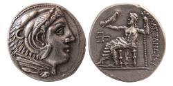 Ancient Coins - KINGS of MACEDON. Alexander III. 336-323 BC. Silver Tetradrachm. Pamphylia mint. Rare.