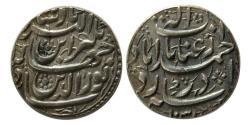 World Coins - INDIA, MUGHAL. Jahangir. 1605-1628 AD. AR Rupee. Ahmadabad mint, dated 1028 AH.